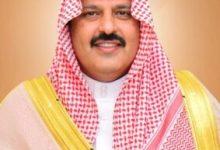 صورة   أمير حائل يرأس جلسة مجلس المنطقة عن بعد