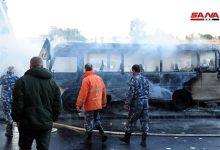 صورة 13 قتيلا و3 جرحى بتفجير مزدوج استهدف حافلة عسكرية في دمشق
