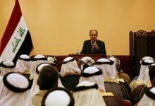 صورة انتخابات العراق.. 3 كتل ترفض الاجتماع في منزل المالكي